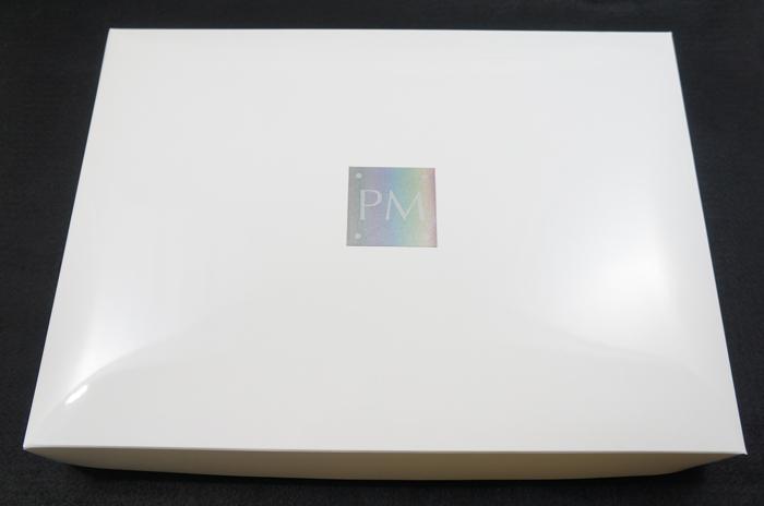 primitive modern box